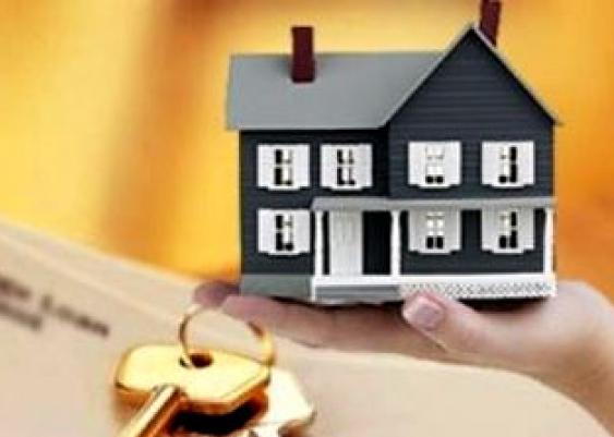закон о том как вернуть 30-35 молодой семье за жилье